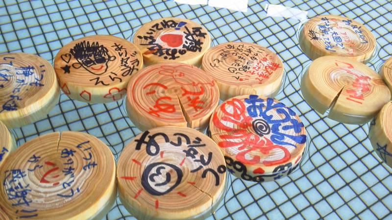 9月15日~24日ヒノキの香りでいっぱいに<敬老の日 100のありがとう風呂>開催!
